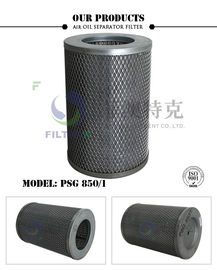 Cartridge Synthetic Oil Filter Closed With Bolt Hole , 50 CFM Fuel Oil Filter