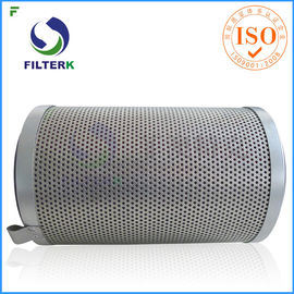 Fiberglass Oil Mist Filter Element OM / 120 Model For Centrifugal Air Compressor